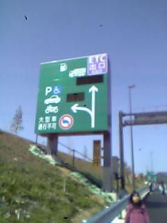 入口の標識.jpg