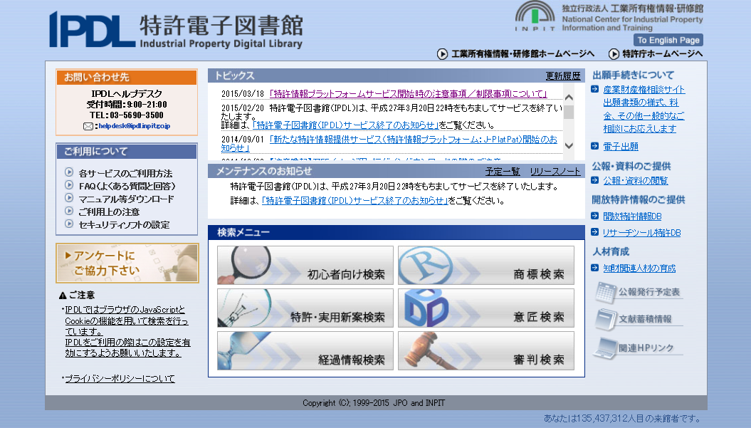 20150330-1.png