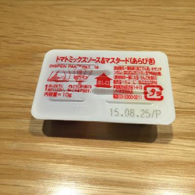 20150615-01.jpg