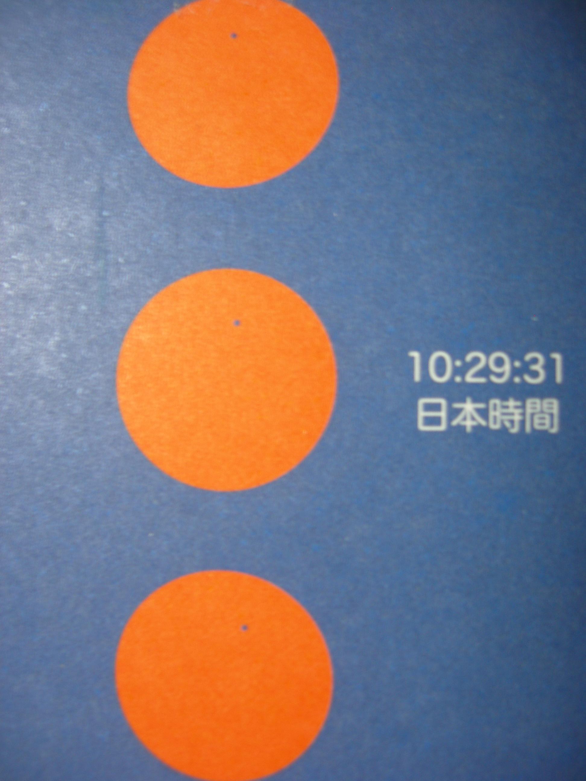 20120605-1_05.jpg